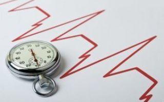 Пульс 120 ударов в минуту: что делать, причины, лечение