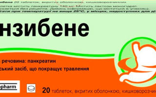 Мезим — аналоги дешевле, цена российских и импортных заменителей