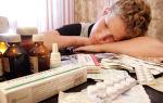 Как отличить аллергию от простуды у взрослого и ребенка?