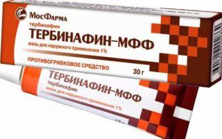 Тербинафин-мфф или экзодерил — что лучше, в чем разница, отзывы 2020