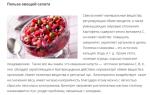 Винегрет при панкреатите: необходимые продукты, рецепты приготовления и норма употребления при заболевании