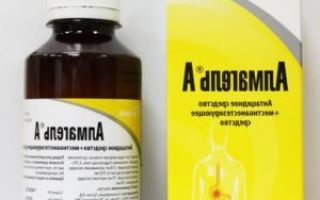 Альмагель отзывы при панкреатите