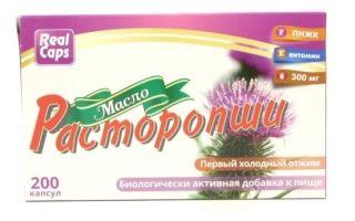 Масло расторопши в капсулах, в таблетках — польза и вред, как принимать