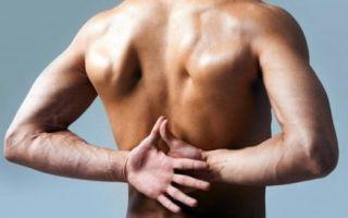 Рак костного мозга: симптомы, осложнения, лечение