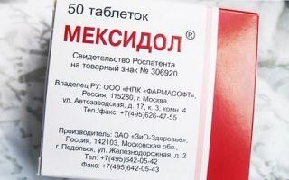 Кавинтон или мексидол: что лучше и в чем разница (отличия составов, отзывы врачей)