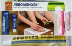Антибактериальные мази для кожи лица, интимной зоны, ног, рук, головы, при дерматите для детей и взрослых. список недорогих препаратов