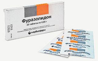 Фуразолидон: от чего помогает, инструкция по применению
