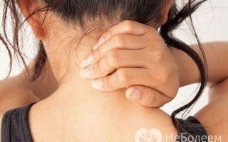 Самомассаж при шейном остеохондрозе — видео
