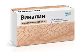Платифиллин — реальные отзывы принимавших, возможные побочные эффекты и аналоги