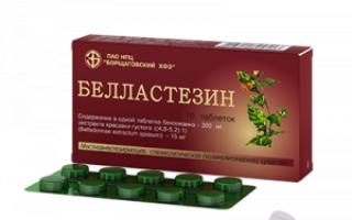 Белластезин (bellasthesin) — инструкция по применению, состав, аналоги препарата, дозировки, побочные действия
