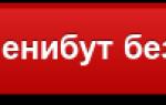 Лирика (прегабалин) инструкция, применение, цены, аналоги