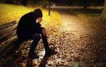 Сколько длится депрессия после отказа от алкоголя