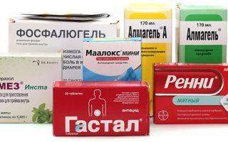 Болит желудок и тошнит: причины, что делать