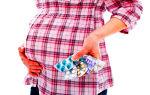 Лекарства при болях в желудке: как принимать обезболивающие таблетки, снимающие спазм при беременности, их названия и лечение