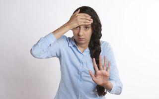 Почему понижается давление — причины понижения давления у человека