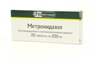 Метронидазол — инструкция по применению, цена и отзывы