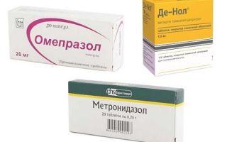 Антибиотики при язве желудка — виды и схема лечения