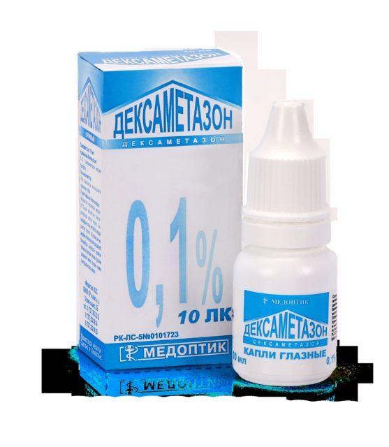 Индометацин - глазные капли: инструкция по применению, аналоги антибиотика