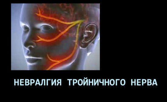 Что делать если болит челюсть возле уха при открытии рта?