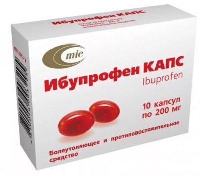 Обезболивающие таблетки: список и обзор лучших болеутоляющих средств