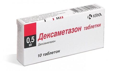 Дексаметазон при беременности: для чего назначают препарат?