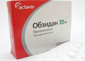 Анаприлин - инструкция по применению, показания, дозы