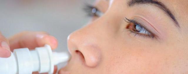 Деринат аналоги дешевле для детей капли в нос