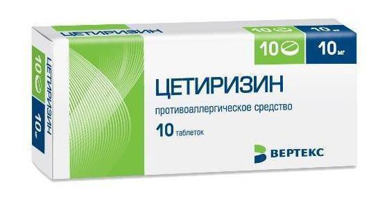 Таблетки Алерон: инструкция по применению, отзывы