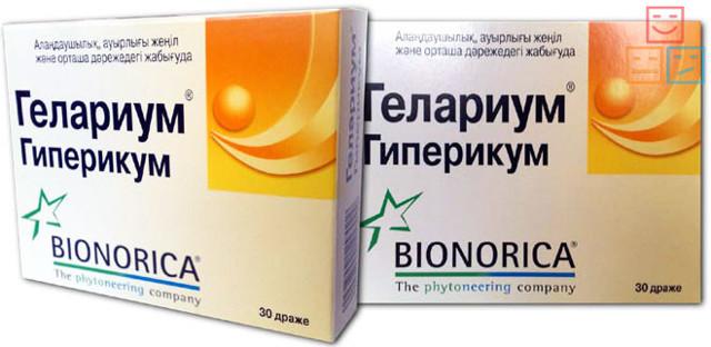 Зверобой от депрессии: рекомендации, рецепты, препараты