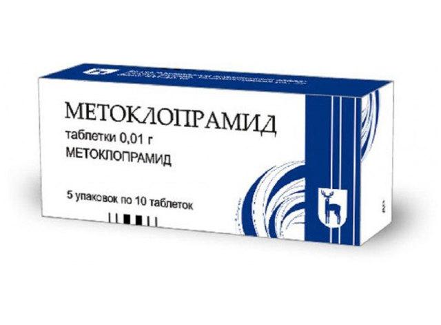Средства от укачивания в транспорте - выбираем таблетки
