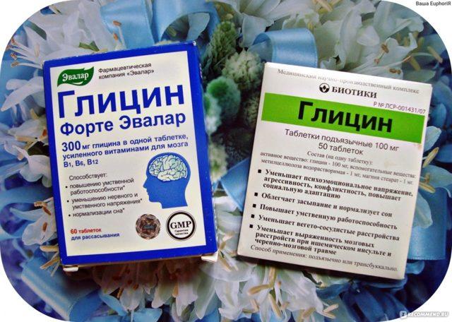 Таблетки «Глицин»: инструкция, показания, цены и отзывы