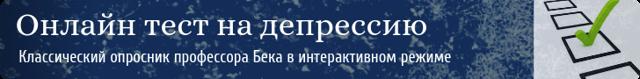 Препарат «Феназепам» - инструкция, показания, цены и отзывы