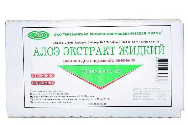 Алоэ в ампулах - инструкция по применению уколов в гинекологии, для инъекции внутримышечно, для лица, цена экстракта в ампулах, видео