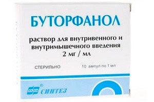 Обезболивающие препараты: классификация, виды, список веществ и таблеток, как выбрать средство