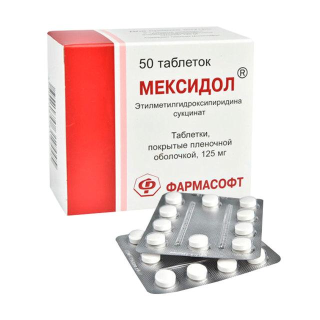 Мексидол - инструкция по применению, аналогии, побочные действия