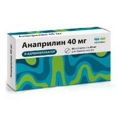 Анаприлин: от чего помогает, дозировка, аналоги, отзывы