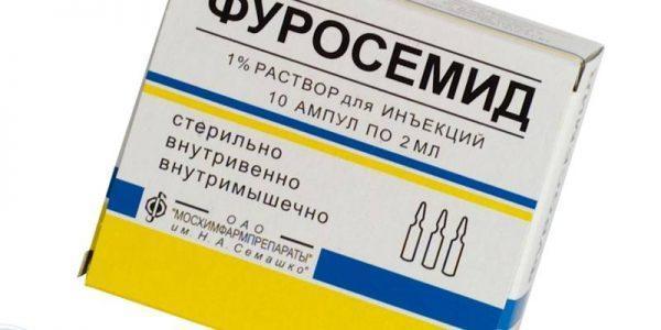 Уколы при гипертонии, какие препараты помогут снизить давление