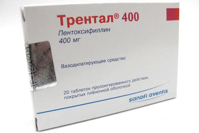 Сосудорасширяющие препараты: для головного мозга, список, таблетки, средства, нижние конечности, какие лекарства, расширение, что можно пить, перечень