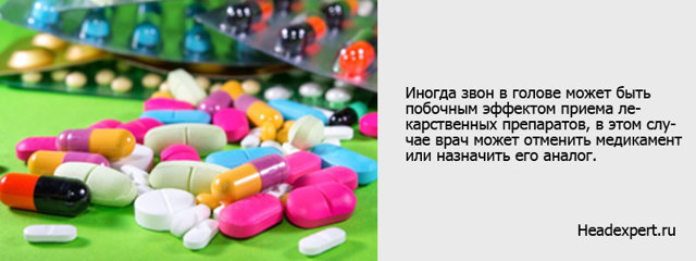 Звон в голове: причины и лечение