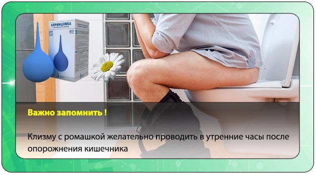 Раствор для клизмы в домашних условиях: способы приготовления