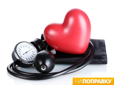 Как называется пониженное артериальное давление
