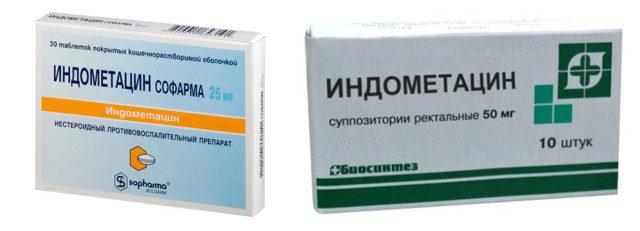 Индометацин: инструкция, синонимы, аналоги, показания, противопоказания, область применения и дозы.