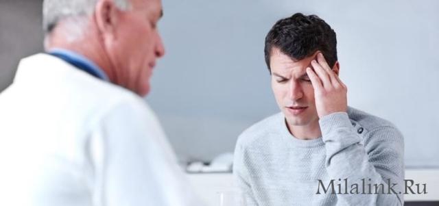 Почему кружится голова и к какому врачу обратиться?