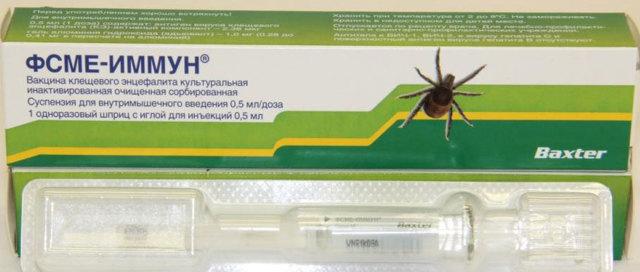 Прививка от клещевого энцефалита: схема вакцинации, цена
