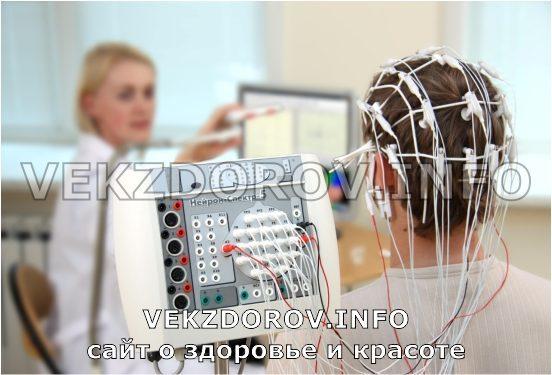 Что такое энцефалограмма головного мозга?