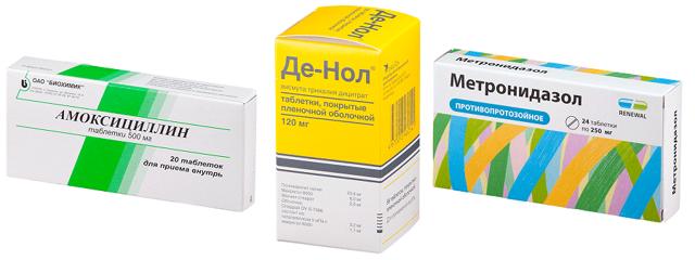 Язва желудка: симптомы, признаки, профилактика и лечениеи