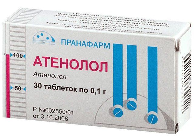 Препарат конкор помогает ли при аритмии