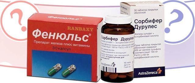 Что лучше ФЕНЮЛЬС или ТАРДИФЕРОН — Сравнение лекарств
