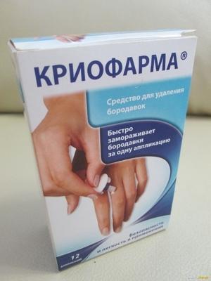 Сколько стоит жидкий азот в аптеке