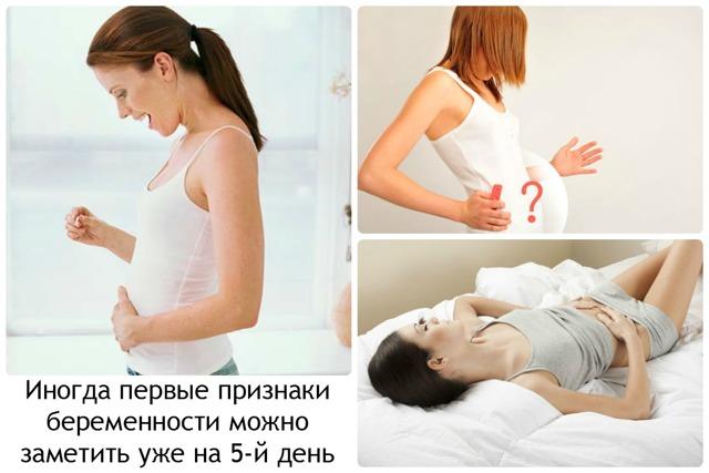 На какой день может начать тошнить после зачатия